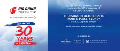 Air China 30 Year Anniversary Event