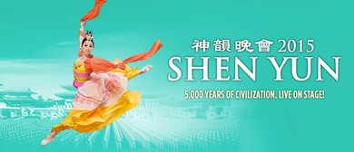 Shen Yun Performing Arts - With Live Orchestra