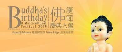 Buddha's Birthday & Multicultural Festival 2015