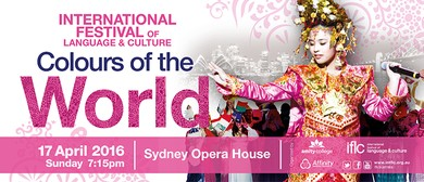 The International Festival of Language and Culture