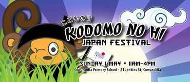 Kodomo No Hi Japan Festival 2016