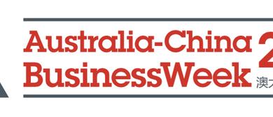 Australia China Businessweek 2016