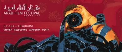 Arab Film Festival 2016