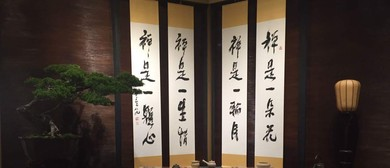 One-Stroke Calligraphy Exhibition