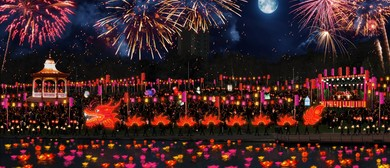 Moon Lantern Festival 2016