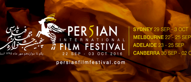 Persian International Film Festival