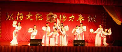 Mulan Culture and Arts Association Dancers