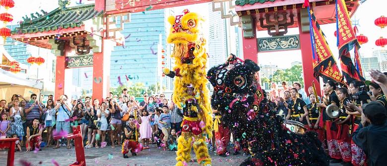 Chung Wah Association's Perth Chinese New Year Fair